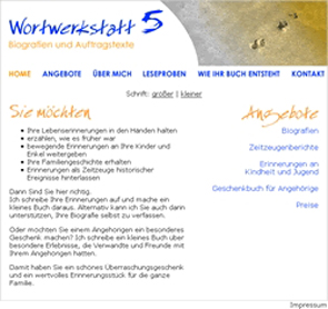Webdesign : Wortwerkstatt 5